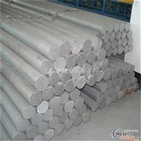 7050T6铝板7050进口铝板型号