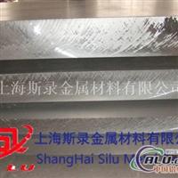 ZL204A铝板