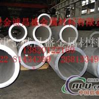 3003铝管优质厚壁铝合金管