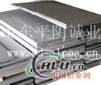 中厚铝板 铝板厂家 量大优惠