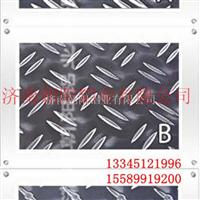 4.0mm厚五条筋防滑铝板