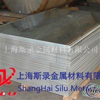 ZAlMg8Zn1铝板