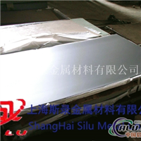 ZL205A铝板ZL205A铝板