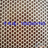 热销铝板冲孔网铝合金穿孔板