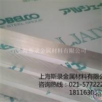 ZL301铝板ZL301铝板