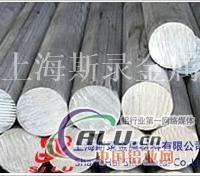 ZAlCu5MnCdVA铝棒