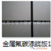 丙烯酸聚硅氧烷面漆厂家及价格