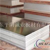 5005铝板 铝镁合金 厂家