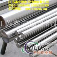 挤压铝管   铝管