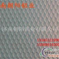 0.5mm小菱形铝卷