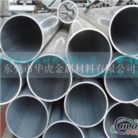 A5052H32铝管精抽铝管