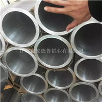 无缝铝管、挤压铝管