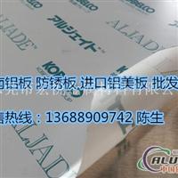 供应5754 h22铝板 铝合金板价格