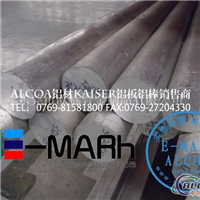 美国AA6013T651环保铝棒
