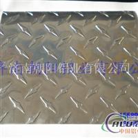一条筋铝板&防滑铝板