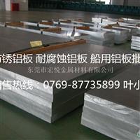 供应6A02T4铝合金板 铝棒