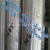 5A05铝管 铝合金板 棒