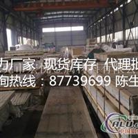 6101铝板6101A铝板氧化合金铝板