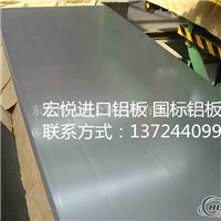 供应EN AW5083铝合金