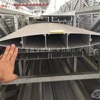 铝方管厂家