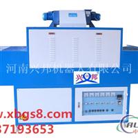 UV固化机UV光固化机
