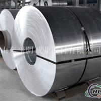 1060H18铝卷 铝卷厂家