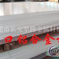 进口铝合金板 进口5052铝合金