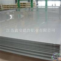 纯铝卷 铝板