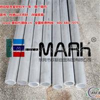 6013铝管规格 6013铝管生产厂家