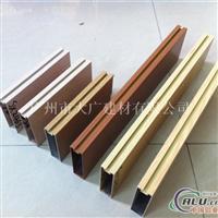 型材铝管规格 外墙装饰必备材料