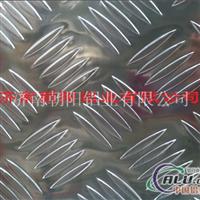 花纹铝板4.0mm厚度现货
