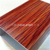 4D手感木纹铝方通型材