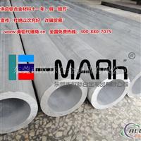 耐锈耐腐6013铝管 6013空心铝管