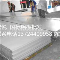 LY12铝板 LY12铝管千吨库存