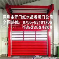 深圳西鄉車庫卷閘門
