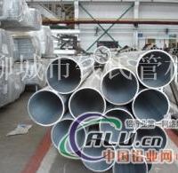铝锰合金管  铝锰合金管衬管