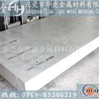 7050T651铝板光亮铝板