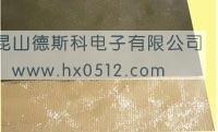 涂层铝箔玻纤布