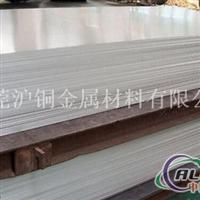 進口3003鋁板,拉伸用3003O態鋁板