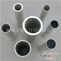 鋁合金管材  鋁錳合金管  鋁管