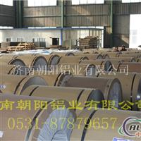 新疆防腐保温铝皮现货