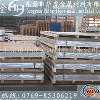 高精度铝板AL7075T6