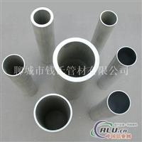铝镁合金管 铝镁合金管导电用管