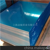 A96201純鋁板厚度規格是多少