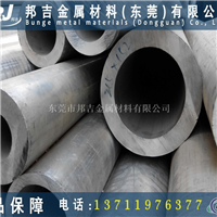 al6063空心铝管批发