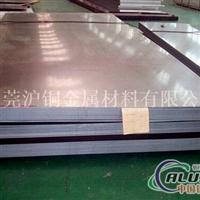 进口7075铝板,<em>美</em><em>铝</em>7075T651铝板