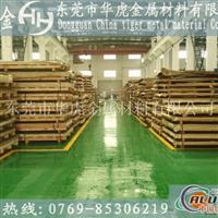 清仓7050T7451铝板