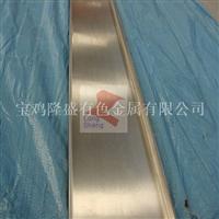 铝型材电泳着色槽用镍阳极镍板