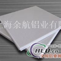 A96101五条筋防滑铝板规格