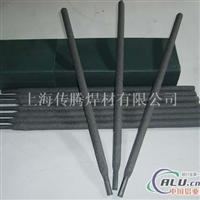 DCr68耐磨焊条堆焊焊条价格
